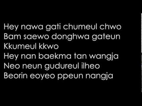 GD X Taeyang - Good Boy Lyrics (Romanization)