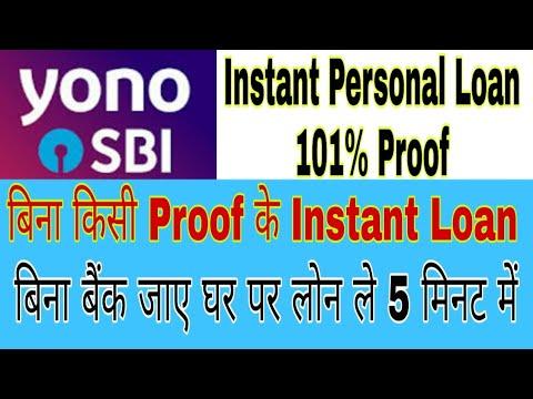 SBI Yono Instant Personal Loan    Sbi Yono Loan Process