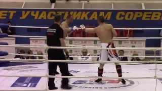 84 Сиренко Григорий ск Александр Невский г Владивосток 84 кг