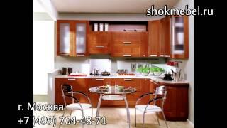 Кухни На Заказ Кухни На Заказ(, 2013-10-29T15:51:08.000Z)