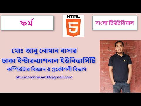 HTML Forms---Part-02--- HTML Bangla Tutorial - 11 thumbnail