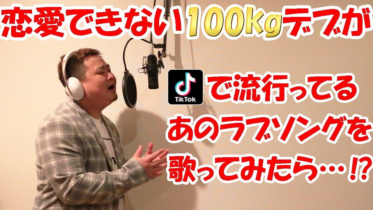 【Produced by Dai】Myra/Tani Yuuki cover by maaboo (マーボー歌ってみたシリーズ)