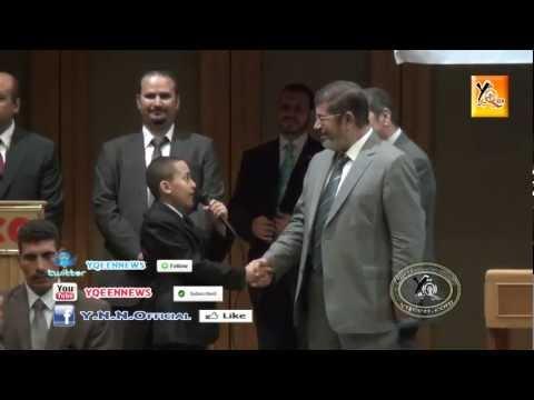 Egyptian President Dr. Mohamed Morsi pledge to young genius Yassin Yassin Al-samalosy