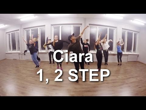 Ciara - 1, 2 Step | Kaspars Meilands Choreography | Beginner class