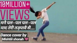 Teri aankhyan ka yo kajal dance cover by mishtiii_shonah ❤