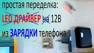 видео Стабилитрон - купить стабилитрон по цене от 5 руб