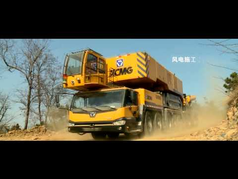 XCMG Heavy Equipment Solutions