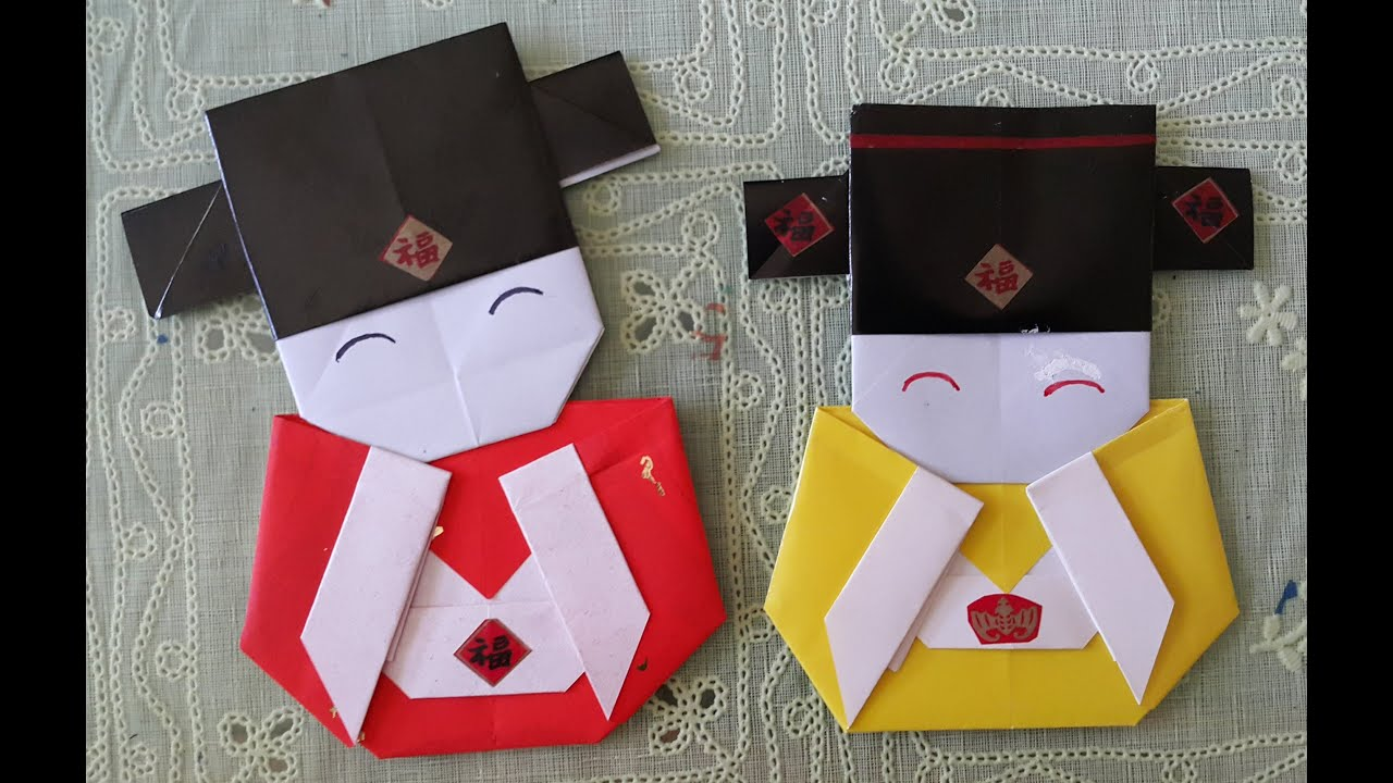 Chinese mammon origami youtube for Ang pow decoration craft work