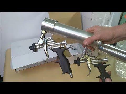 PM 3 и Radex PGS. Пистолеты для напыляемых герметиков