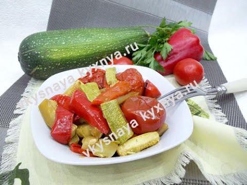 Салат из печеных овощей / Овощные салаты / TVCook