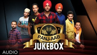 Panjaab Album Full Songs | Latest Punjabi Songs 2013 | Music: Muzical Doctorz
