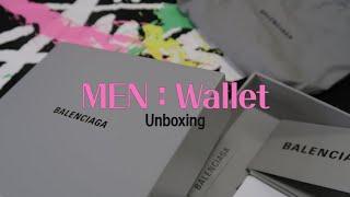 [브이로그]남성 지갑 추천:남동생의 지갑을 보고 경악을…