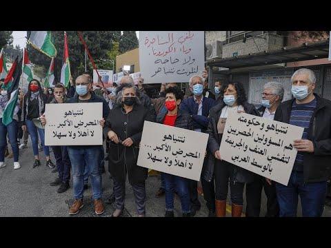 نتنياهو يسعى إلى استمالة العرب... أو تحييدهم في حملته الانتخابية الجديدة…  - نشر قبل 53 دقيقة