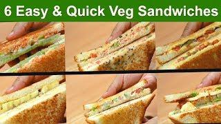 ६ आसान और झटपट वेज सैंडविच | 6 Tasty Veg Sandwich Recipes | Veg Sandwich | KabitasKitchen