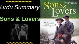 Sons and Lovers by D H Lawrence summary in Urdu Translation