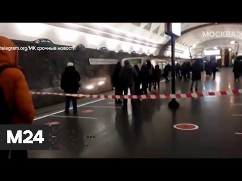 Мужчина угрожал взорвать метро игровыми гранатами