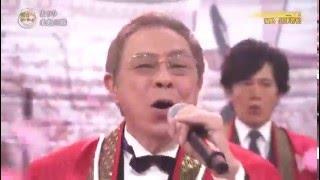 北島三郎 まつり 震災から5年 明日へのコンサート.