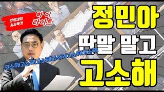 김정민 자기 홈페이지 …