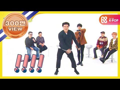 (Weekly Idol EP.327) K-POP Girl Group Standard Version [걸그룹 댄스의 모범답안]