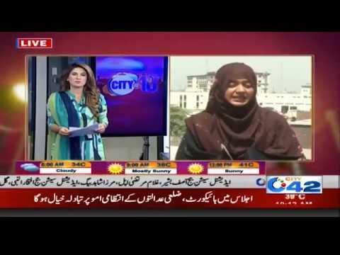 لاہور کے موسم کے بارے جانئے اس رپورٹ میں