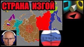 видео Где встретить Новый год 2018 в России