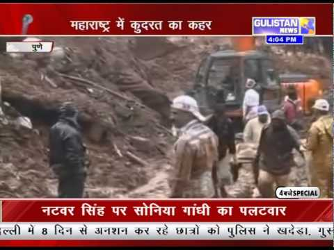 Pune Land Sliding | 4pm Special | Gulistan News Channe;