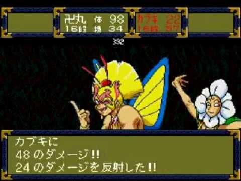 天外魔境Ⅱ MANJI MARU / PSP