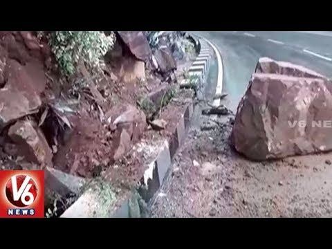 Heavy Rain Triggers Landslide In Tirumala Tirupati Ghat Road | V6 News