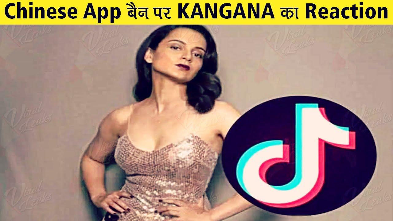 Indian Government ने Chinese Apps किए बैन तो Kangana ने जताई खुशी, कहा 'मुसीबत को जड़ से ही....