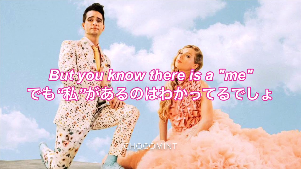 日本語訳☆Me! , Taylor Swift ft.Brendon Urie