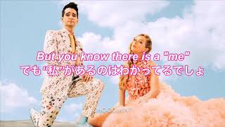 ★日本語訳★Me! - Taylor Swift ft.Brendon Urie
