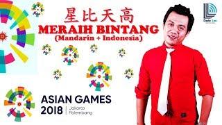 meraih bintang versi mandarin indonesia 星比天高 asian games 2018 official song cover