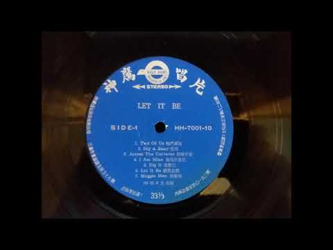 The Beatles  Let It Be  - Taiwanese Label