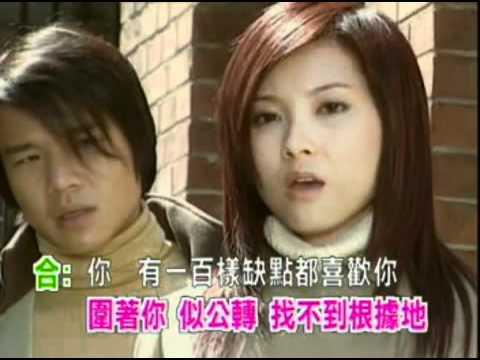 小雪 / 漢洋 - 其實我介意 MTV (DVD version) - YouTube