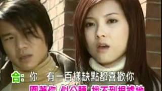 小雪 / 漢洋 - 其實我介意 MTV (DVD version) 小雪 検索動画 7