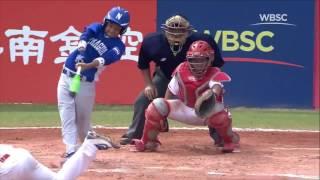 Highlights: Nicaragua v Mexico - Super Round - WBSC U-12 Baseball World Cup 2017