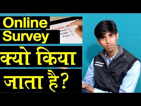 Why Companies doing online survey? Online survey jobs that actually pay