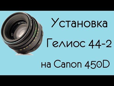 CANON EF 24 105 mm f4L IS USM Объективы с переменным