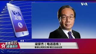 """香港风云:习韩""""意外""""会见林郑 抗争者会付出更大代价"""