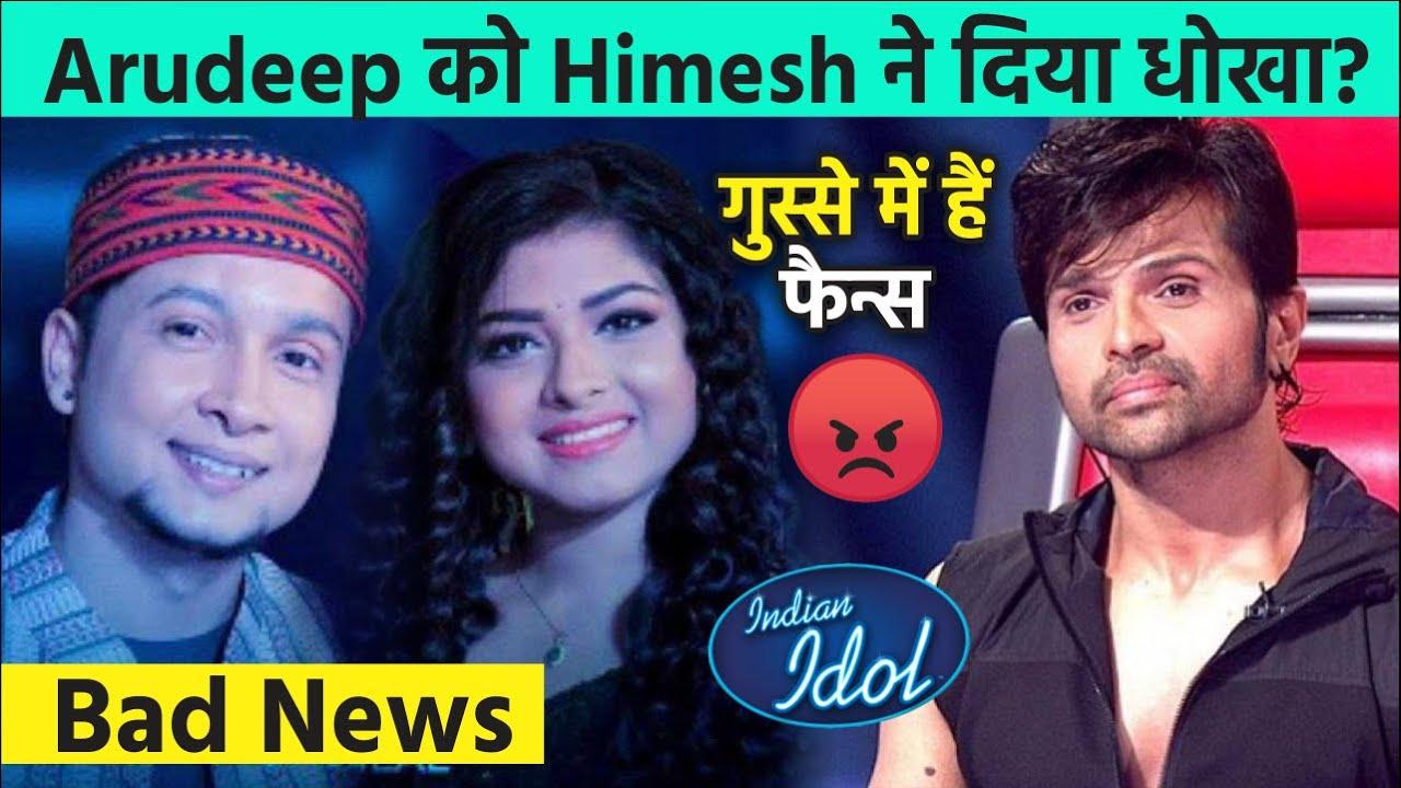 Pawandeep Rajan Arunita Kanjilal Song Tere Bagairr से Himesh ने क्यों हटाया?   Indian Idol 2021