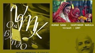 Taare Hai Barati Hindi Instrumental Cover on Banjo Bulbul Tarang