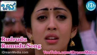 Baava Movie Songs - Rudrudu Ramudu Song - Siddharth - Pranitha - Rajendra Prasad