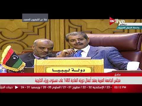 كلمة نائب وزير خارجية السودان خلال الدورة 148 من أعمال مجلس وزراء الخارجية