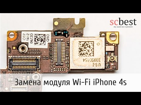 wifi модуль замена iphone 4s