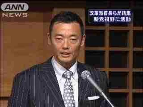 前横浜市長「安倍やめろコールをした聴衆は組織的活動家。見る人が見ると分かるし、安倍首相も分かっている」