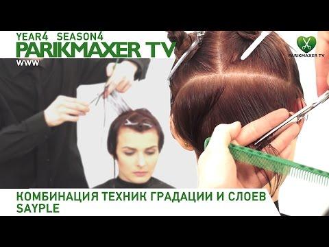Coupes de cheveux des hommes de alexander todchuk