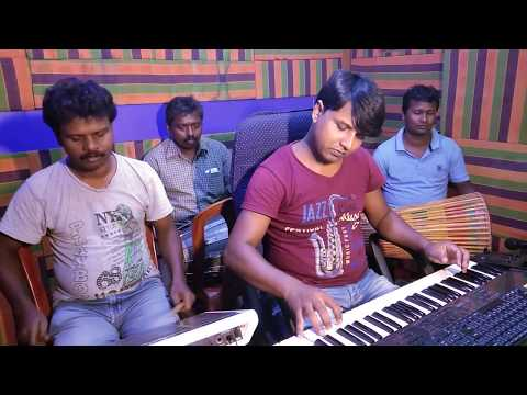 Aam Ma Dhonga Re Pela Instrumental Video