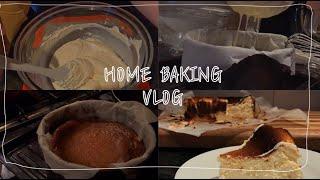 (00년생 홈베이킹 브이로그) 바스크 치즈케이크| 홈베…