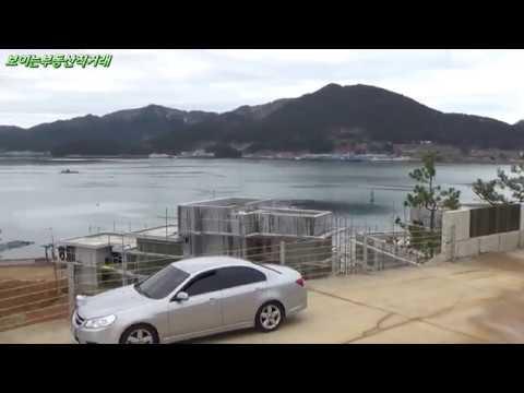 경남고성전원주택지 경남고성부동산 택지매�