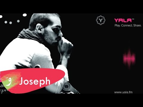 Joseph Attieh - Al Wared (Audio) / جوزيف عطيه - الورد